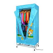 Kawachi Electric Cloth Dryer