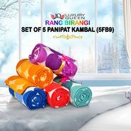 Rang Birangi Set of 5 Panipat Kambal (5FB9)