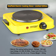 Sheffield Electric Cooking Stove - Limited Edition