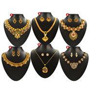 Uphaar Jewellery Collection