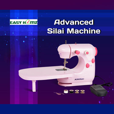 Advanced Silai Machine